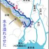 [江戸][天災] 東京都市災害 (6)−6 日本堤はお江戸の防災拠点