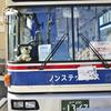 #2000 日産ディーゼル・スペースランナー(茨城交通・那珂湊営業所) KL-JP252NAN