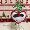 クリスマスオーナメント「柊つきのハート」・モルモット親子