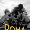「ROMA ローマ」(2018)
