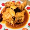 【1食98円】エリンギたっぷり激辛韓国風チキンの自炊レシピ