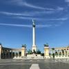 【ハンガリー】世界遺産に登録されている、ブダペストの「英雄広場」と市民公園。