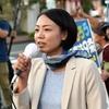 熊本3区 市民+野党 せきねしずか