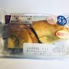 低糖質商品レビュー:47 ローソンの大麦のシフォンケーキ