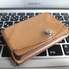 ミニマリストはまず財布から!僕が使っているアブラサスの「小さい財布」はマジオススメ。