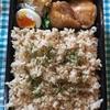 210日目 鶏の照り焼き玄米弁当