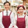【買い物】食料品をネットスーパーで注文しようと価格を調べた結果。地元のスーパーより高い?それとも安い?