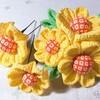 七五三髪飾り 太陽の様に明るく元気な向日葵(ひまわり)の髪飾り