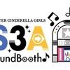【デレマス】群馬 SS3A Live Sound Booth♪ 感想