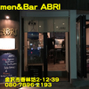 Ramen&Bar ABRI~2016年4月のグルメその2~