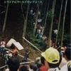 バイク(単車)産休・育休中2-モータースポーツ観戦