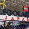 レゴランドジャパンのプレオープンに行ってきました。