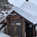 登山とキャンプと旅日記
