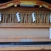 恵比須神社です