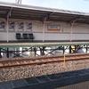 駅からwalkシリーズ JR阪和線 紀伊中ノ島駅