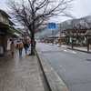 京都嵐山 2020年2月中旬現在の状況