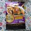 マ・マー THE PASTA ソテースパゲティ 宮崎県産ほうれん草の バター醤油風味