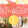 『クレイジーウェディング 』CRAZY WEDDING体験記 その1