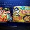 韓国で人気の激辛ラーメン「ブルダック炒め麺」を食べてみた!!