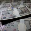 お金の不安を解消する