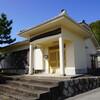 太陽と緑の道コース№18 丹生会館-丹生山