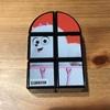 マクドナルドのハッピーセットおもちゃ( ^ω^ )ルービックキューブ