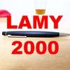 50年前発売の美しいシャーペン「LAMY2000 ペンシル」をレビュー