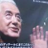 NHK SONGSは なぜかレッドツェッペリン