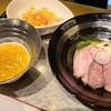 【銀座 魄瑛】こだわりの丸鶏としじみを使った銀座らしい高級ラーメンを味わえるお店【特製つけ麺 + トリュフ卵かけご飯】