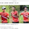 8月7日(土)昨日もニッポン凄かった、女子ゴルフ金は逃したがしっかりと銀メダルを取った、