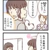 相場【137】