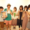 最近のこと(2013/06/12~)