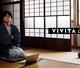 VIVITAの壺 #4 ソフトウェアエンジニア 山森 文生 ほぼ一万字インタビュー