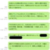 生きづらい日本で発達障害持ちのニートが再起する為には。