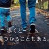 【仙台駅近くの大きな書店】「ジュンク堂書店・仙台TR店」は仙台駅から地下道を通ってすぐです...。