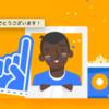 弱小ブログがGoogle AdSenseへの申込みしてから合格するまで