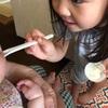 【0歳6か月】離乳食2