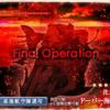 【艦これ】ドーバー海峡沖海戦 乙作戦(17夏イベE-7)