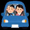 結果!自動車保険の一括見積もりが便利な件🚘