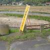 歩車未分離の橋