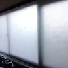 プラスチック段ボール(プラダン)を使い、300円で簡易な二重窓を作ってみた。