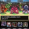 level.337【魔獣系15%UP】第102回闘技場ランキングバトル3日目