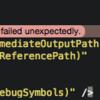"The ""XamlCTask"" task failed unexpectedlyの回避方法"