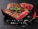 ステーキも「レア」がすこ!最強のステーキとは