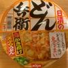 【カップ麺】11月14日の夕飯