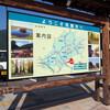 遅ればせながら、古川町の旅の模様をアップ。