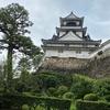 桂浜と高知城