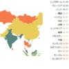 英語力の世界ランキングで見る日本人の読み書きの実力