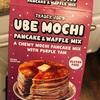 【トレジョの話題の新商品】UBEパンケーキで朝ご飯