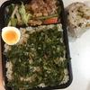 289日目 牛焼肉炒め玄米弁当